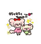 candychan♡macaronchan(個別スタンプ:15)