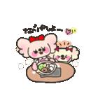 candychan♡macaronchan(個別スタンプ:17)