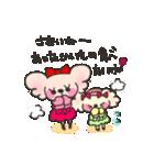 candychan♡macaronchan(個別スタンプ:18)