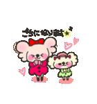 candychan♡macaronchan(個別スタンプ:19)