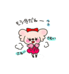candychan♡macaronchan(個別スタンプ:21)
