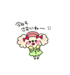 candychan♡macaronchan(個別スタンプ:22)