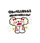 candychan♡macaronchan(個別スタンプ:23)