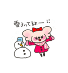 candychan♡macaronchan(個別スタンプ:24)