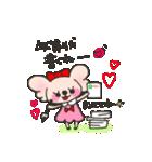 candychan♡macaronchan(個別スタンプ:25)