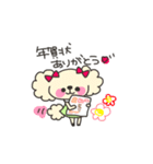 candychan♡macaronchan(個別スタンプ:26)