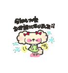 candychan♡macaronchan(個別スタンプ:27)