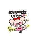 candychan♡macaronchan(個別スタンプ:28)