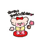 candychan♡macaronchan(個別スタンプ:29)