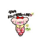 candychan♡macaronchan(個別スタンプ:30)