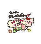 candychan♡macaronchan(個別スタンプ:31)