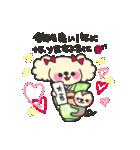 candychan♡macaronchan(個別スタンプ:32)