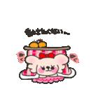 candychan♡macaronchan(個別スタンプ:33)