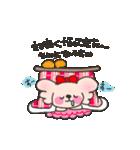 candychan♡macaronchan(個別スタンプ:34)