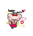 candychan♡macaronchan(個別スタンプ:37)