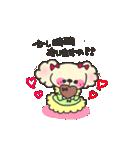 candychan♡macaronchan(個別スタンプ:38)