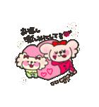 candychan♡macaronchan(個別スタンプ:40)