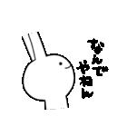 ★謎過ぎるうさぎ★(関西弁)(個別スタンプ:01)