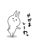 ★謎過ぎるうさぎ★(関西弁)(個別スタンプ:02)