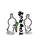 ★謎過ぎるうさぎ★(関西弁)(個別スタンプ:04)