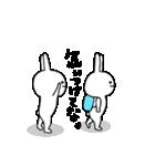 ★謎過ぎるうさぎ★(関西弁)(個別スタンプ:05)