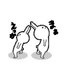 ★謎過ぎるうさぎ★(関西弁)(個別スタンプ:07)