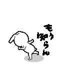 ★謎過ぎるうさぎ★(関西弁)(個別スタンプ:08)