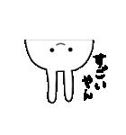 ★謎過ぎるうさぎ★(関西弁)(個別スタンプ:10)
