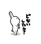 ★謎過ぎるうさぎ★(関西弁)(個別スタンプ:12)