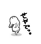 ★謎過ぎるうさぎ★(関西弁)(個別スタンプ:16)