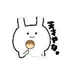 ★謎過ぎるうさぎ★(関西弁)(個別スタンプ:17)