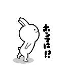 ★謎過ぎるうさぎ★(関西弁)(個別スタンプ:18)