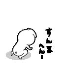 ★謎過ぎるうさぎ★(関西弁)(個別スタンプ:19)