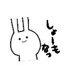 ★謎過ぎるうさぎ★(関西弁)(個別スタンプ:20)