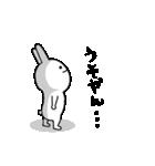 ★謎過ぎるうさぎ★(関西弁)(個別スタンプ:21)