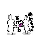 ★謎過ぎるうさぎ★(関西弁)(個別スタンプ:22)