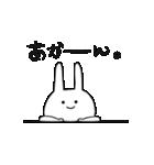 ★謎過ぎるうさぎ★(関西弁)(個別スタンプ:23)