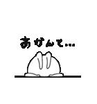 ★謎過ぎるうさぎ★(関西弁)(個別スタンプ:24)