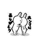 ★謎過ぎるうさぎ★(関西弁)(個別スタンプ:28)