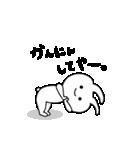 ★謎過ぎるうさぎ★(関西弁)(個別スタンプ:31)