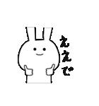 ★謎過ぎるうさぎ★(関西弁)(個別スタンプ:32)