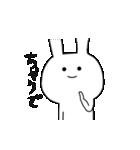 ★謎過ぎるうさぎ★(関西弁)(個別スタンプ:33)