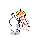 ★謎過ぎるうさぎ★(関西弁)(個別スタンプ:34)