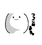 ★謎過ぎるうさぎ★(関西弁)(個別スタンプ:35)