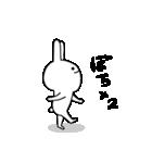 ★謎過ぎるうさぎ★(関西弁)(個別スタンプ:36)