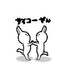 ★謎過ぎるうさぎ★(関西弁)(個別スタンプ:39)