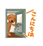 3D ダックスフレンズ(3)メリクリ、年賀入り(個別スタンプ:02)