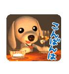 3D ダックスフレンズ(3)メリクリ、年賀入り(個別スタンプ:04)