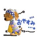 3D ダックスフレンズ(3)メリクリ、年賀入り(個別スタンプ:05)