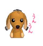 3D ダックスフレンズ(3)メリクリ、年賀入り(個別スタンプ:15)